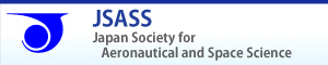 The Japan Society of Aeronautical and Space Sciences