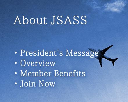 About JSASS